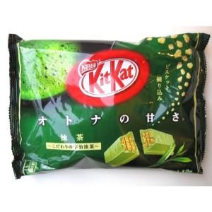 Nestle Kitkat Greentea