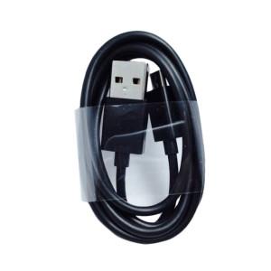 Asus Cable Data Original